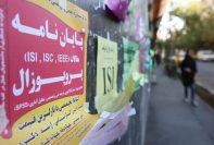تکذیب احراز تخلف ۲ هزار دانشجو